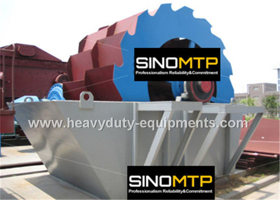 China Industrial Sand Washing Machine17 R / Min REV Higher Washing Cleanliness supplier