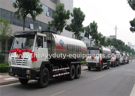 China Intelligent Asphalt Distributor model enhanced with total mass 25 T and spraying adjustable supplier