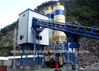 Shantui HZS50E of Concrete Mixing Plants having the theoretical productivity in 50m3 / h